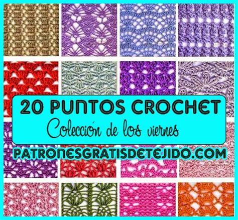 20 patrones de carpetas tejidas coleccion de los viernes coleccion de 20 patrones de puntos ganchillo punto