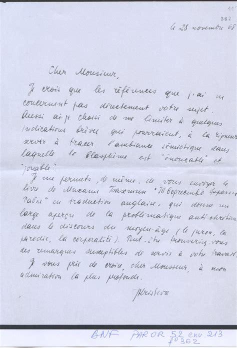Exemple De Lettre Sujet D Invention ppt exemple lettre ecriture d invention
