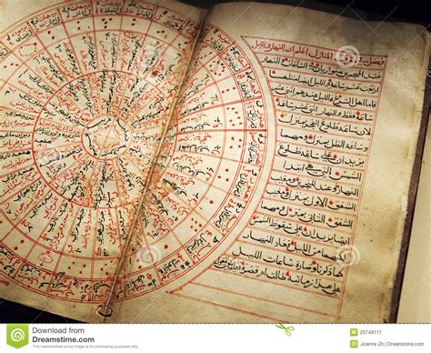 libro the study quran a antique arabian book on astronomy stock image image 23749171