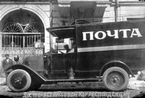 trucks of the soviet union the definitive history books