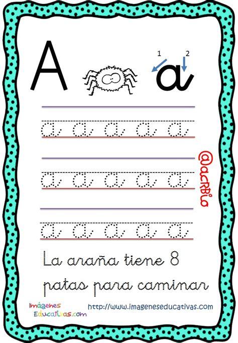 imagenes educativas libro de trazos libro de trazos repasamos el abecedario 2 imagenes