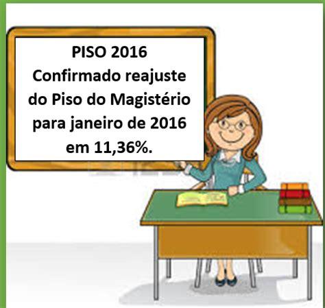 reajuste do piso salarial dos professores para 2016 espa 231 o professor dezembro 2015