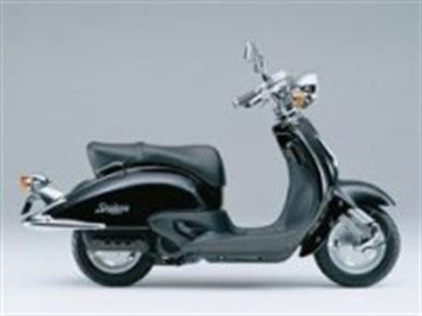 Zsf Motorradteile Honda by Motorrad Teile F 252 R Honda Srx 90 W F Cmf