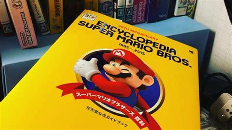 libro enciclopedia super mario bros la enciclopedia de super mario bros ya tiene fecha de
