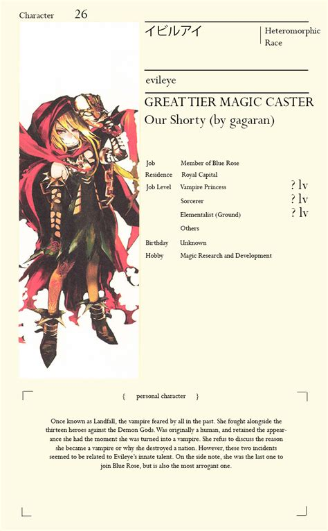 Myanimelist Overlord by Overlord Ii Episode 11 Discussion Forums Myanimelist Net