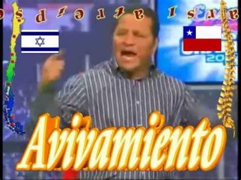 Reino Ahora Apstol Guillermo Maldonado Los 7 Ministerios | reino ahora ap 243 stol guillermo maldonado los 7 ministerios