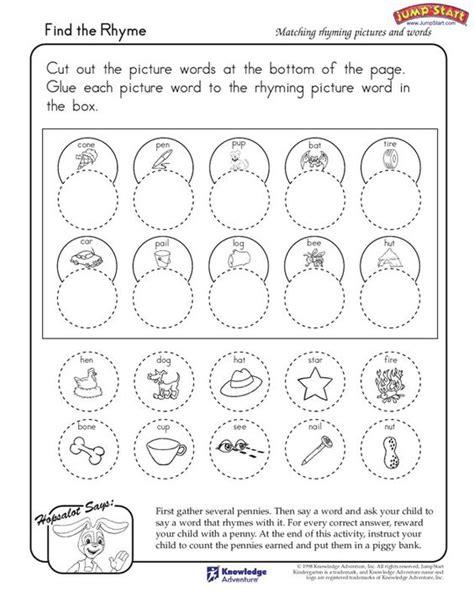 Kindergarten Language Arts Worksheets by Find The Rhyme Kindergarten Language Arts Worksheets