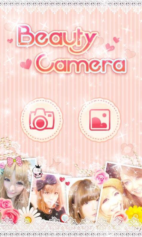 beauty camera   camera android apps  google play