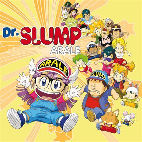 1421515083 hikaru no go gn vol dr slump product categories maltacomics