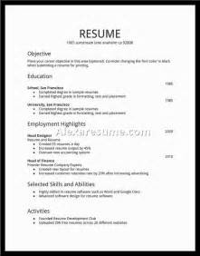 Resume For Job Examples First Job Resume Examples Alexa Resume