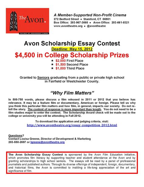 Scholarship Essay Contest Exles Stamford Downtown Events Avon Essay Contest Scholarship For Graduating High School Seniors
