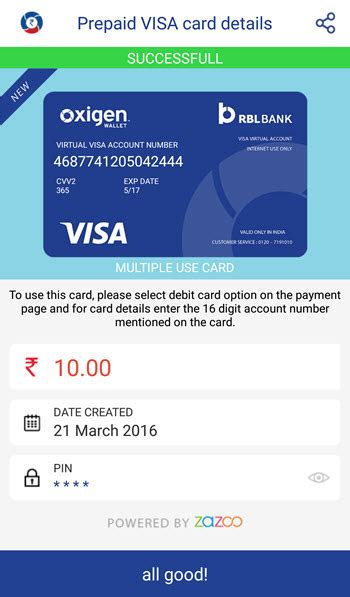 Shop Etc Prepaid Gift Card Balance - prepaid cards by oxigen wallet features and advantages