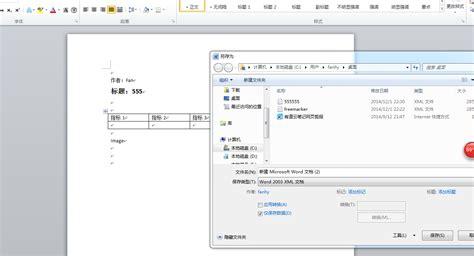 freemarker template templateexception freemarker生成word 惩罚者 博客园