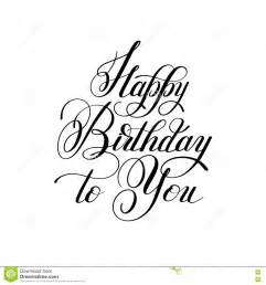 lettering inscription typography template happy birthday