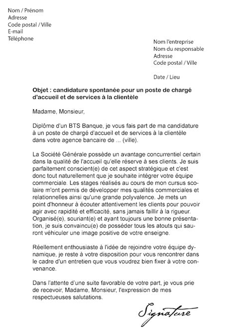 Exemple Lettre De Motivation General Exemple Lettre De Motivation G 233 N 233 Rale Lettre De Motivation 2017