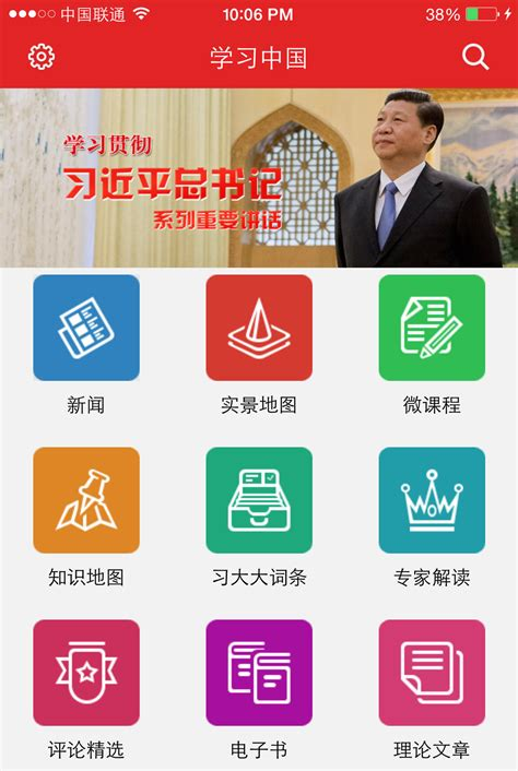 xi jinping s governance and the future of china books the world according to xi jinping or at least his app