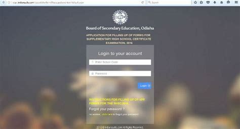 2 supplementary application supplementary in 12th how i apply for clg reportd731