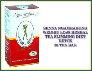 Detox Laxative Tea by Senna Ngamrahong Laxative Weight Loss Herbal Tea Slimming
