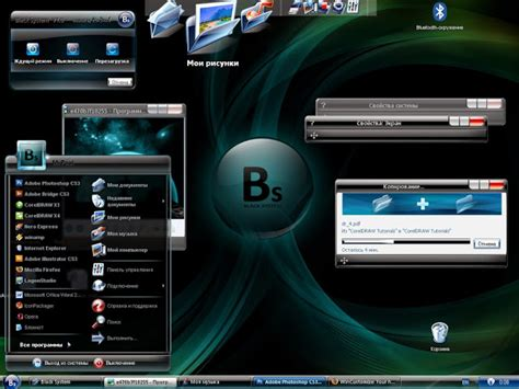 games themes for windows xp the best themes for windows xp 28 11 2013 terminal game