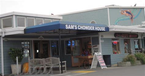 Sam S Chowder House by Weddings By The Sea Half Moon Bay Wedding Reception