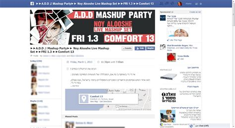 new layout for facebook events