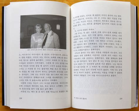 omnec onec books in korea published