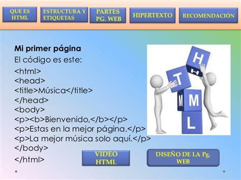 imagenes sobre web como crear una pagina web en html sus primeros pasos