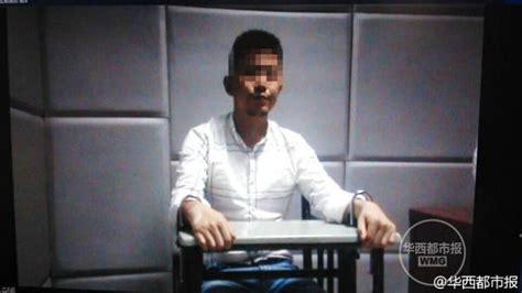 film gangster remaja diculik bocah 13 tahun lolos dengan praktikkan skill dari