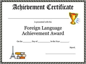 achievement awards templates 30 free printable certificate templates to