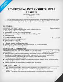 advertising internship resume template marketing