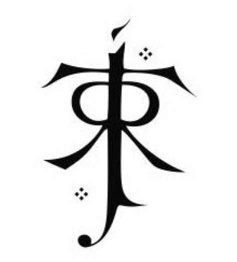 Diy Backyard Ideas For Kids J R R Tolkien Symbol