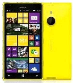 Hp Nokia Lumia 1520 Detail nokia lumia 1520 mini features specifications details