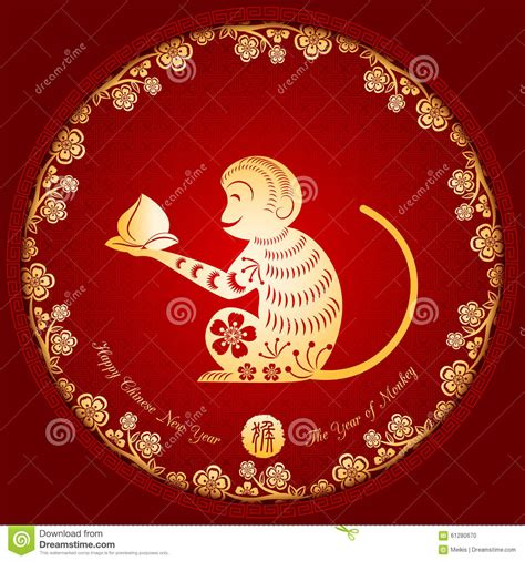 new year golden monkey new year golden monkey background stock vector