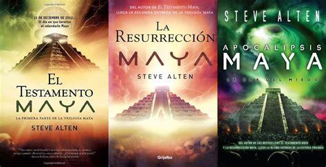 descargar libros trilog 205 a maya pdf gratis libros juveniles maya libros y leer