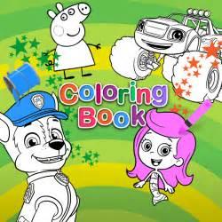 gallery gt nick jr coloring book