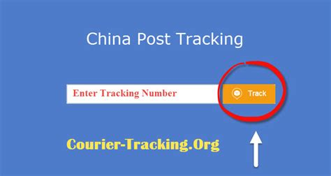 China Post Racking by China Post Tracking China Post Parcel Package Tracking