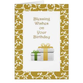 christian birthday cards zazzle