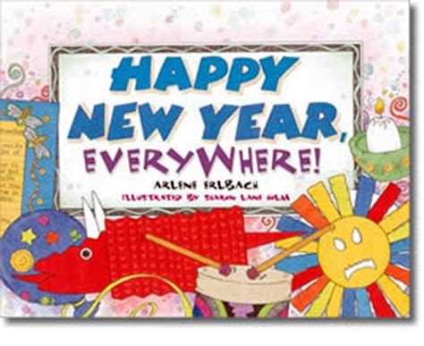 children s book on new year the magic of books non fiction picture books happy new