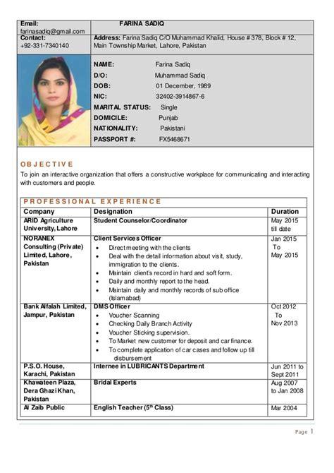 Cover Letter For Rozee Pk Rozee Cv 10274262 1609554 Farina Sadiq