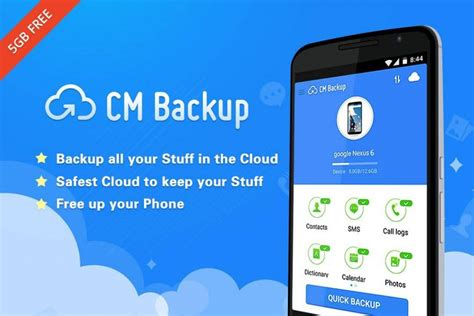 android backup best backup apps for android 2017 android crush