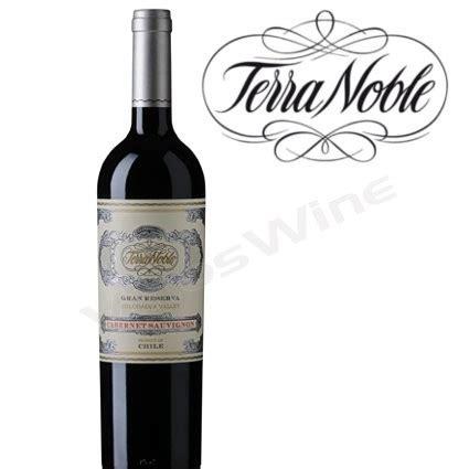 terra noble cabernet sauvignon reserva terranoble cabernet sauvignon gran reserva al mejor precio