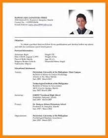 good resume exles 2017 philippines independence 8 latest format of cv reporter resume