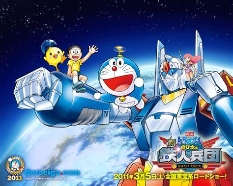 anime doraemon subtitle indonesia dunia anime free download doraemon the movies 2011 subtitle indonesia