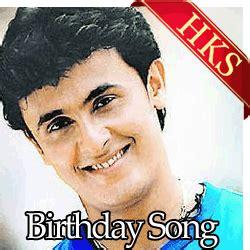 download mp3 happy birthday song by sonu nigam baar baar din ye aaye remix video karaoke songs hindi