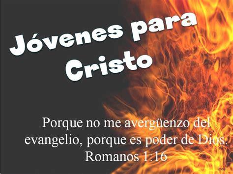 imagenes de jesucristo para jovenes imagenes cristianas para jovenes frases cristianas