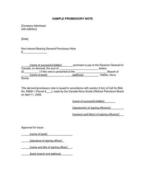 bridge loan agreement template simple business contract template exle santa wish list