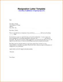 Sle Of Professional Resignation Letter by 9 Professional Letter Of Resignation Registration Statement 2017
