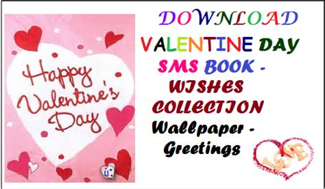 valentines day sms for friend sms friendship sad shayari image photo hd