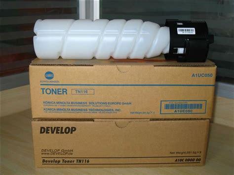 Toner Konica Minolta Bizhub 164 excellent toner for konica minolta bizhub 164 china mainland toner cartridges