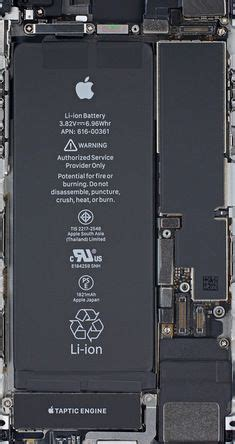 x vision internals wallpaper for the iphone 6 iphone 6 plus air apple